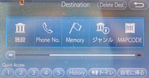 Image of vehicle navigation screen showing use of MapCode